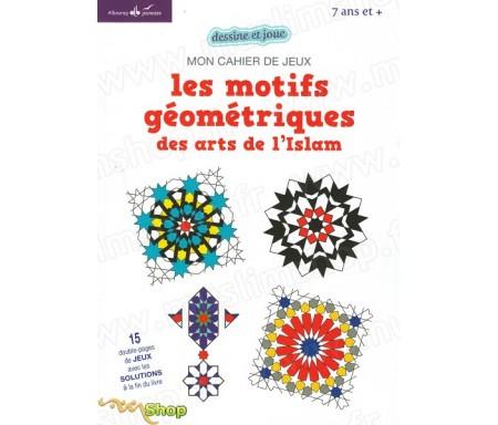 Mon cahier de jeux - Les motifs géométriques des arts de l'Islam