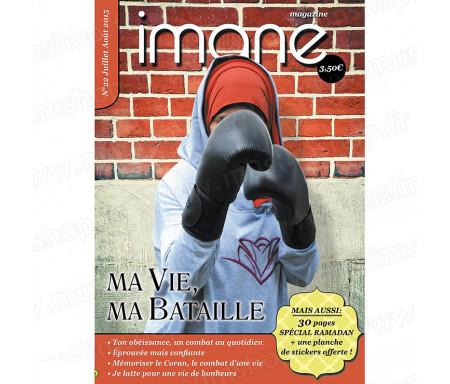 Magazine Imane N°22 (Juillet-Aout 2015)