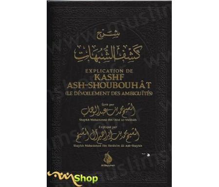 Explication de Kashf Ash-shoubouhat – Le dévoilement des ambiguïtés