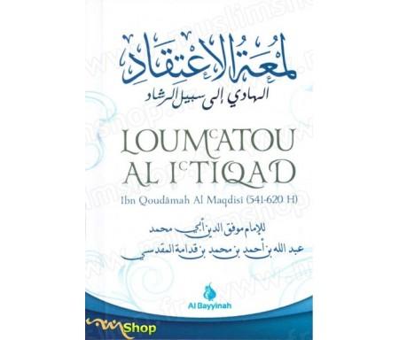 Loumatou Al I Tiqad