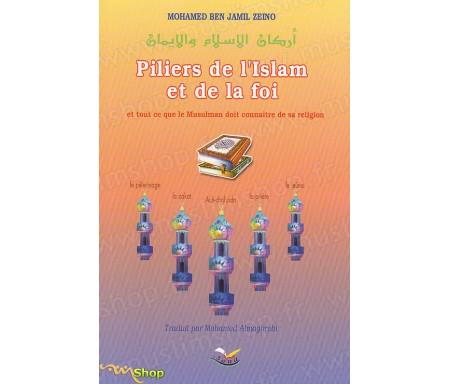 Piliers de l'Islam et de la Foi et tout ce que le Musulman doit connaître de sa religion