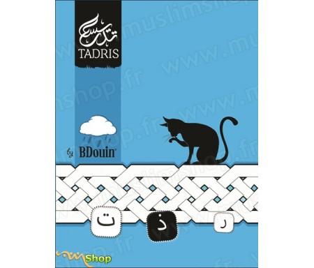 Cahier Tadris/Bdouin - 48 pages (bleu)