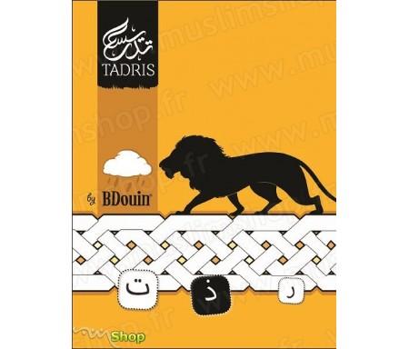 Cahier Tadris/Bdouin 96 pages (jaune)