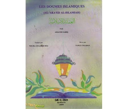 Les Dogmes Islamiques ( Al-'Aka'ed Al-Islamiah)