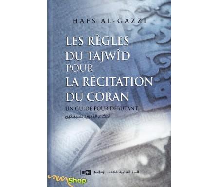 Les règles du tajwid pour la récitation du coran - Guide pour débutant