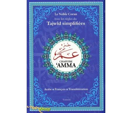Chapitre Amma Avec les règles du Tajwîd simplifiées (Grand Format) - couleur bleu