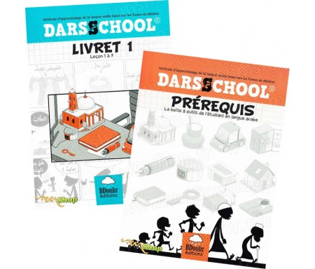 Pack Darsschool Livret 1 + Livret Prérequis