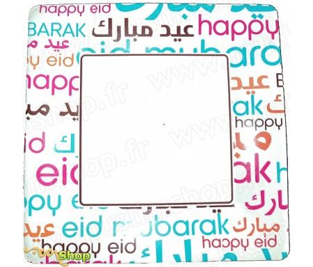 Lot de 10 grandes Assiettes pour Diner Eid Mubarak 26 x 26 cm