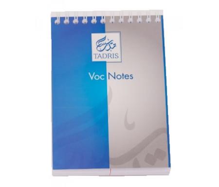 Voc Notes A6 160 pages Tadris