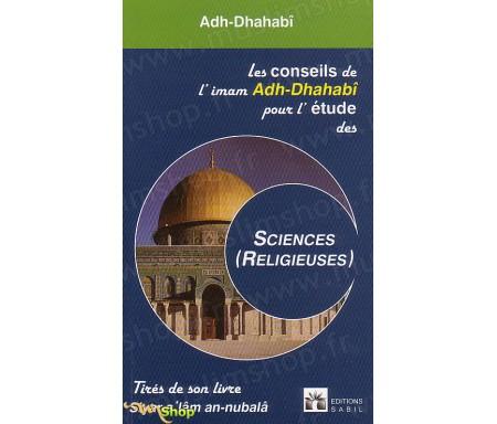 Les conseils de l'Imam Adh-Dhahabî pour l'étude des Sciences (religieuses)