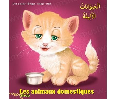 Les animaux domestiques – اَلْحَيَوَانَا&#15