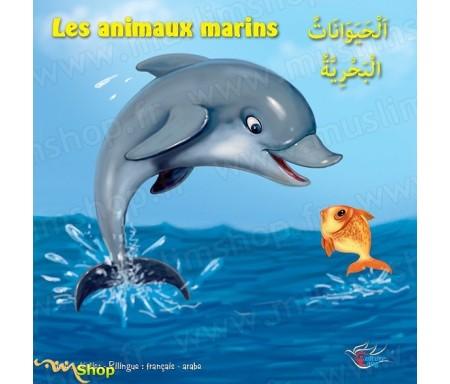 Les animaux marins (Livre avec posters) - اَلْحَيَوَانَاتُ الْبَحْرِيَّةُ