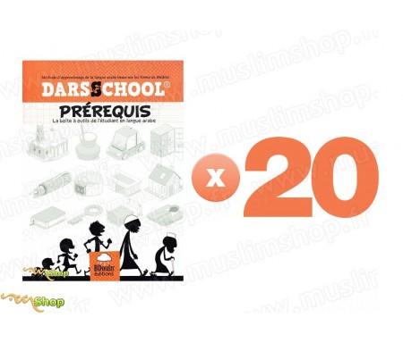 Pack 20 DARSSCHOOL - Livret Prérequis