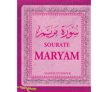 Sourate Maryam