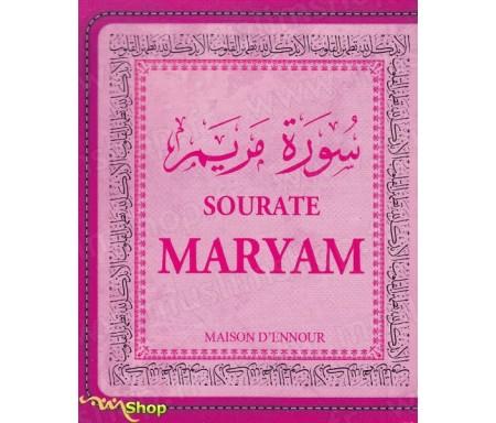 Sourate Maryam