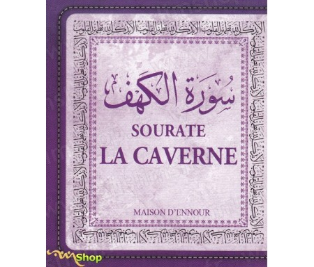 Sourate La Caverne