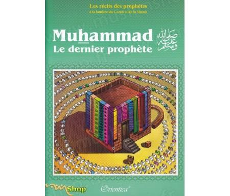 Muhammad, Le dernier des Prophètes