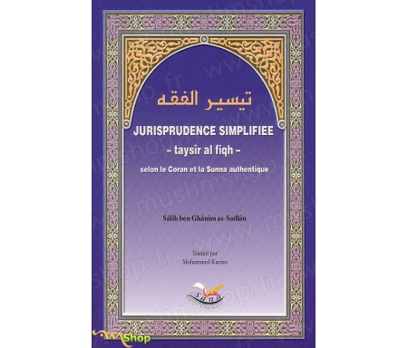 Jurisprudence simplifiée selon le Coran et la Sunna