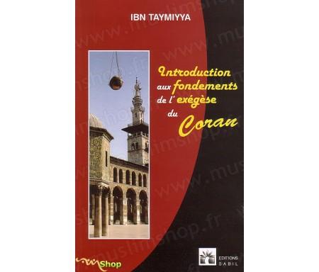 Introduction aux Fondements de l'exégèse du Coran - Tafsir