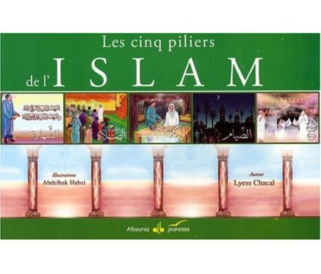 Les 5 Piliers de l'Islam (pour enfants)