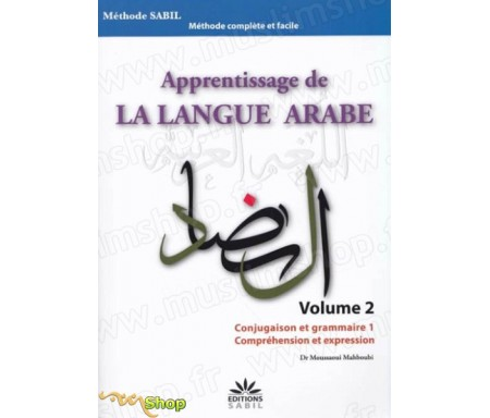 Apprentissage de la langue Arabe - Volume 2