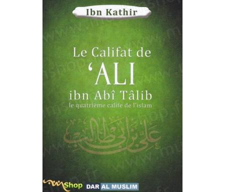 Le califat de 'Ali ibn Abî Tâlib le quatrième calife de l'islam