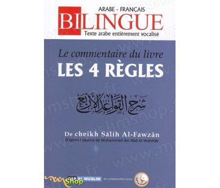 """Le commentaire du livre """"Les 4 règles"""""""