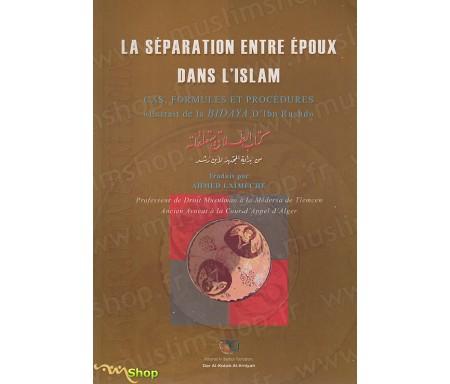 La Séparation entre époux dans l'Islam - Cas formulés et procédures