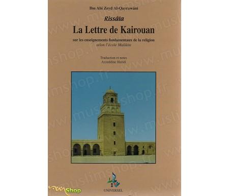 La Rissala - La Lettre de Kairouan sur les enseignements fondamentaux de la religion selon l'Ecole Malékite