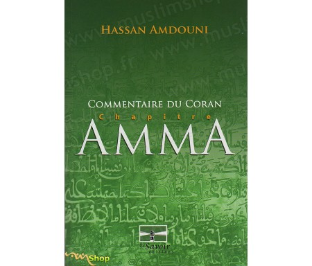 Commentaire du Coran - Chapitre Amma