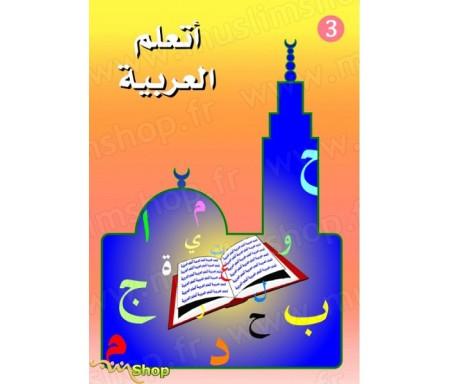 Apprentissage de l'Arabe - Niveau 3