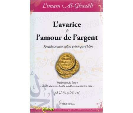 L'Avarice & l'Amour de l'argent - Remèdes et juste milieu prônés par l'Islam