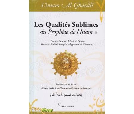 Les qualités Sublimes du Prophète de l'Islam – Sagesse, Courage, Chasteté, Equité, Sincérité, Fidélité, Intégrité, Magnanimité,