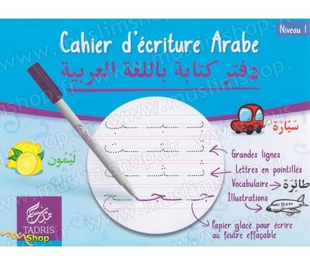 Cahier (ardoise) d'écriture Arabe Niveau 1