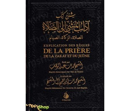 Explication des règles de la prière de la Zakat et du Jeûne