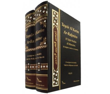 Pack Taysîr Al-Karîm Ar-Rahmâne Fi Tafsîr Kalâm Al-Mannâne, (L'exégèse concise et résumée) – Volume 1 et 2