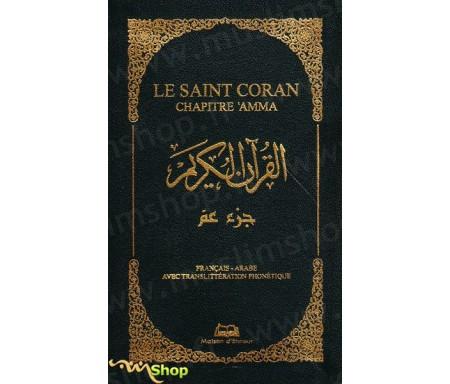 Le Saint Coran Chapitre 'Amma (français-arabe avec translitération phonétique) - couverture verte