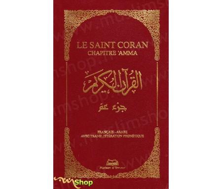 Le Saint Coran Chapitre 'Amma (français-arabe avec translitération phonétique) - Couverture Grenat