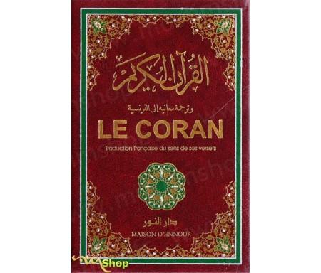 Le Saint Coran - Bilingue Arabe et Français (format de poche)