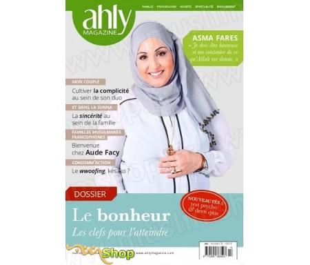 Ahly Magazine N°13 - Mars 2016