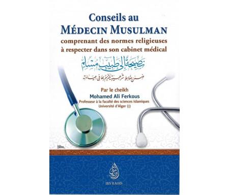 Conseils du Médecin Musulman comprenant des normes religieuses à respecter dans son cabinet médical