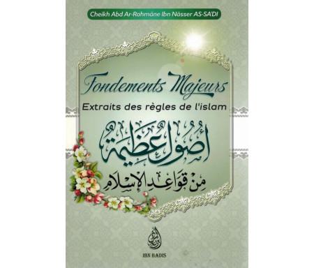 Fondements majeurs - Extraits des règles de l'Islam