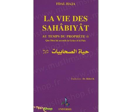 La Vie des Sahâbiyât au temps du Prophète (Que Dieu lui accorde la Grâce et la Paix)