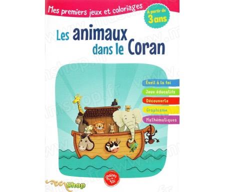 Les animaux dans le Coran - Mes premiers jeux et coloriages (à partir de 3 ans)