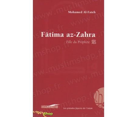 Fatima az-Zahra, Fille du Prophète