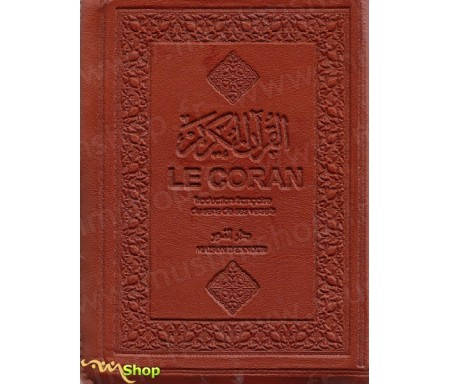 Le Coran Zippé - Traduction française du sens de ses versets (Marron)
