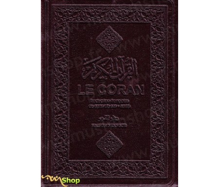 Le Coran Zippé - Traduction française du sens de ses versets (Bordeaux)