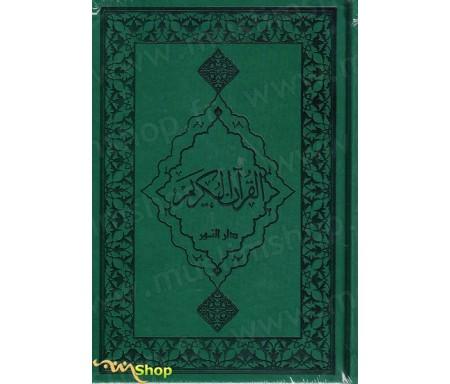Le Saint Coran et la traduction en langue française du sens de ses versets (AR/FR) - vert foncé
