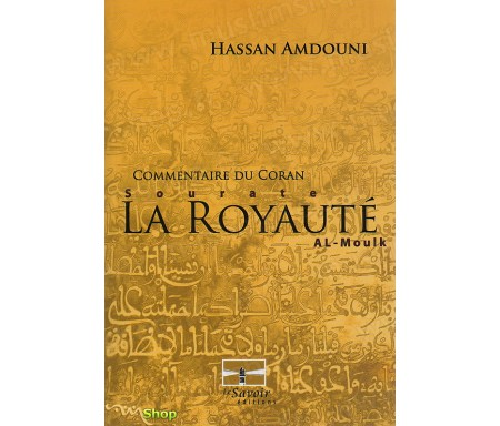 Commentaire du Coran - Sourate la Royauté (Al-Moulk)