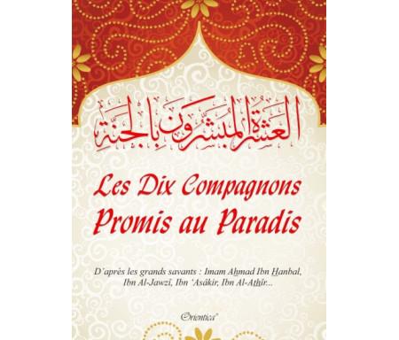 Les Dix Compagnons Promis au Paradis - العشرة المبشوون بالجنة